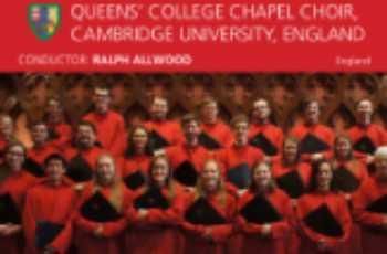 Queens College jpg