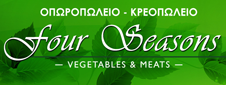 four-seasons-banner