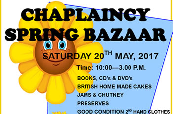 spring_bazaar2017