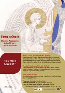 Ainos_holy_week_full