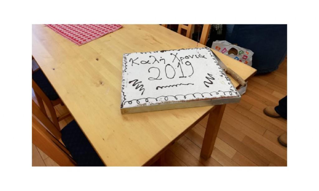 Athens Cake (1)