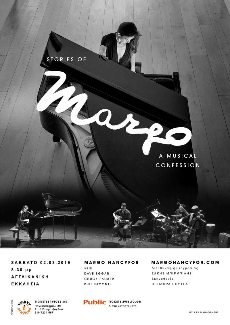 Margo Poster for 4th March