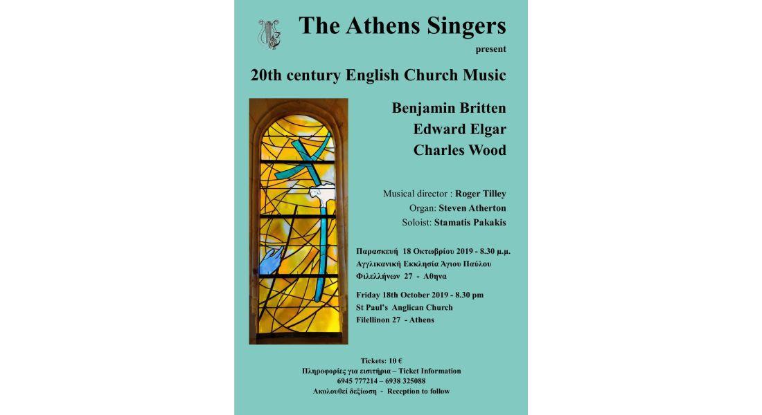 Athens Singers Blog