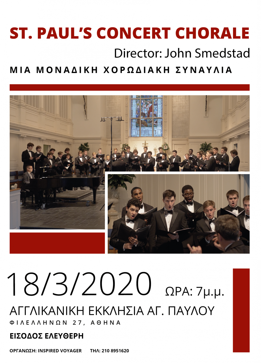 ST PAUL CHORALE poster