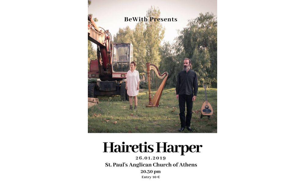 Harper Blog