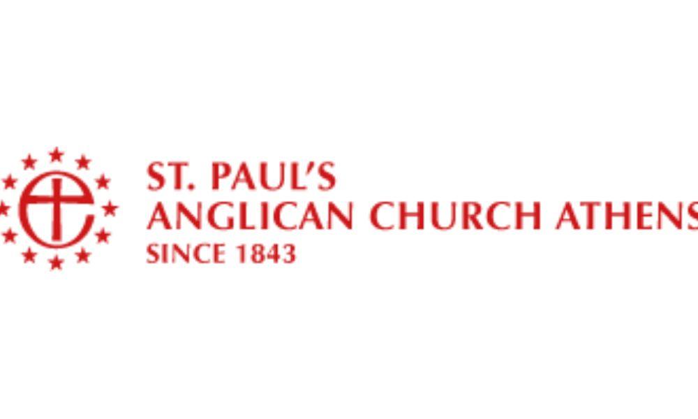 St Paul's Logo f.i.