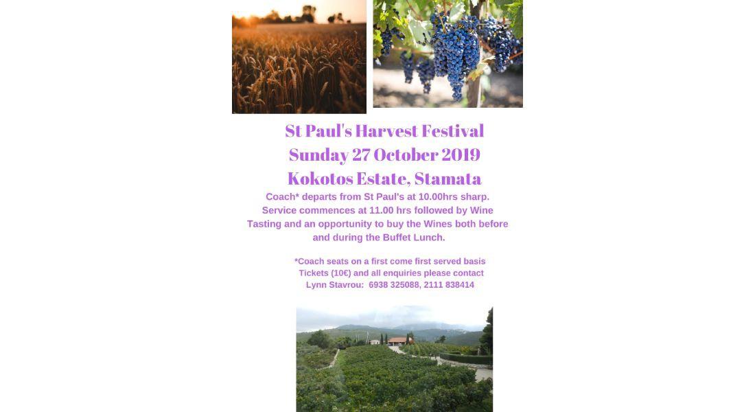 Harvest Poster Blog